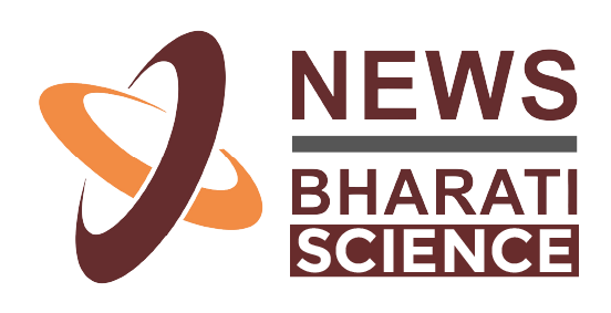 Science - Newsbharati | IISF 2020 | Science