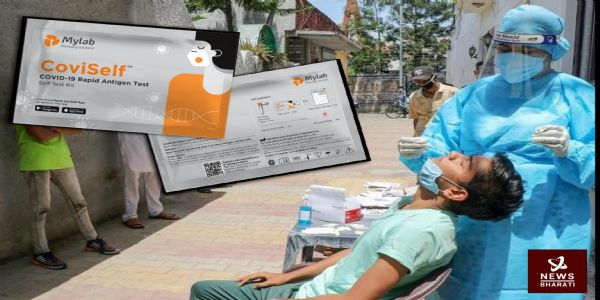 CoviSelf : Pune's Mylab comes up with India's first ever self testing kit for COVID 19