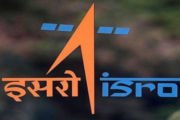 ISRO _1H x W: