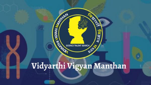 Vidyarthi Vigyan Manthan